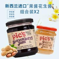 pics果酱猕猴桃 PICOT PRODUCTIONS LIMITED