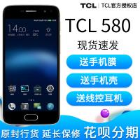 TCL手机 TCL 580