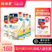 益生菌 hmg KOREA Co.,Ltd